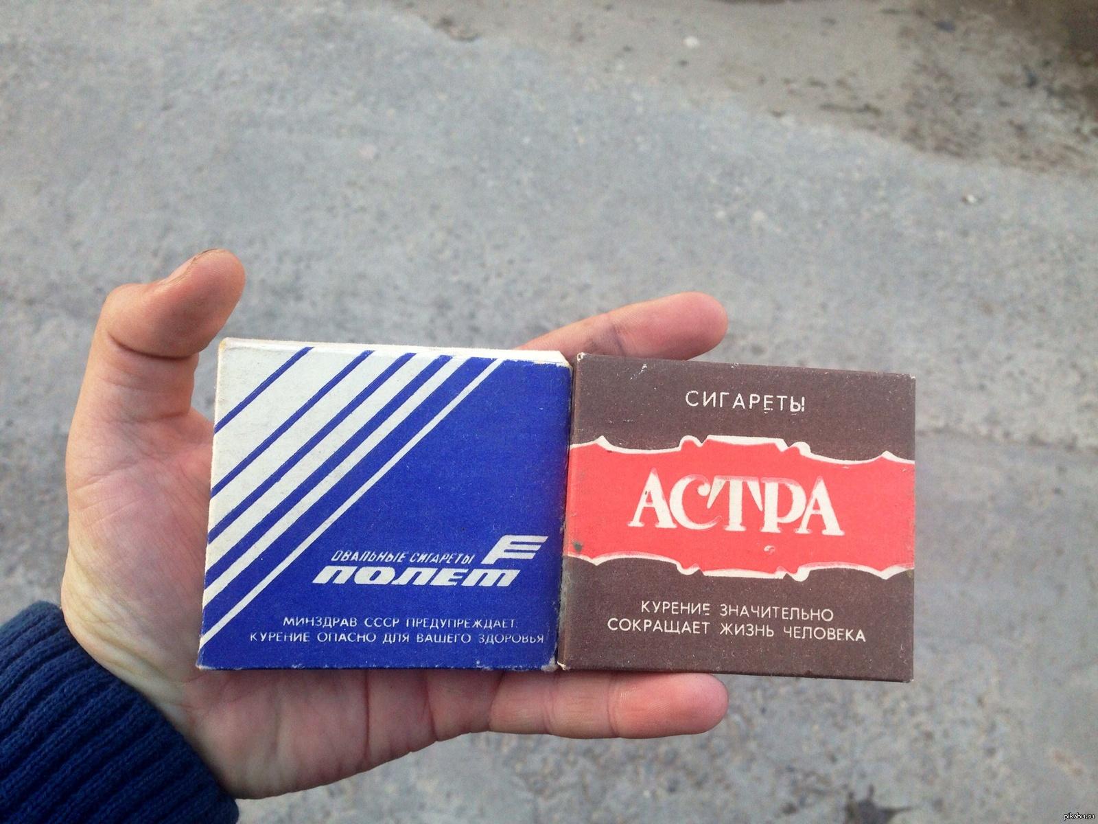 Купить советские сигареты и папиросы болгарские сигареты купить в новосибирске