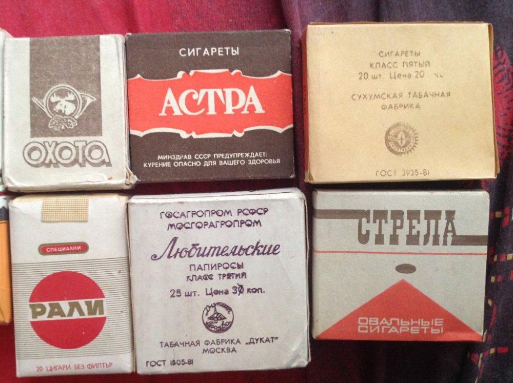 Купить сигареты 80 годов одноразовые сигареты hd купить