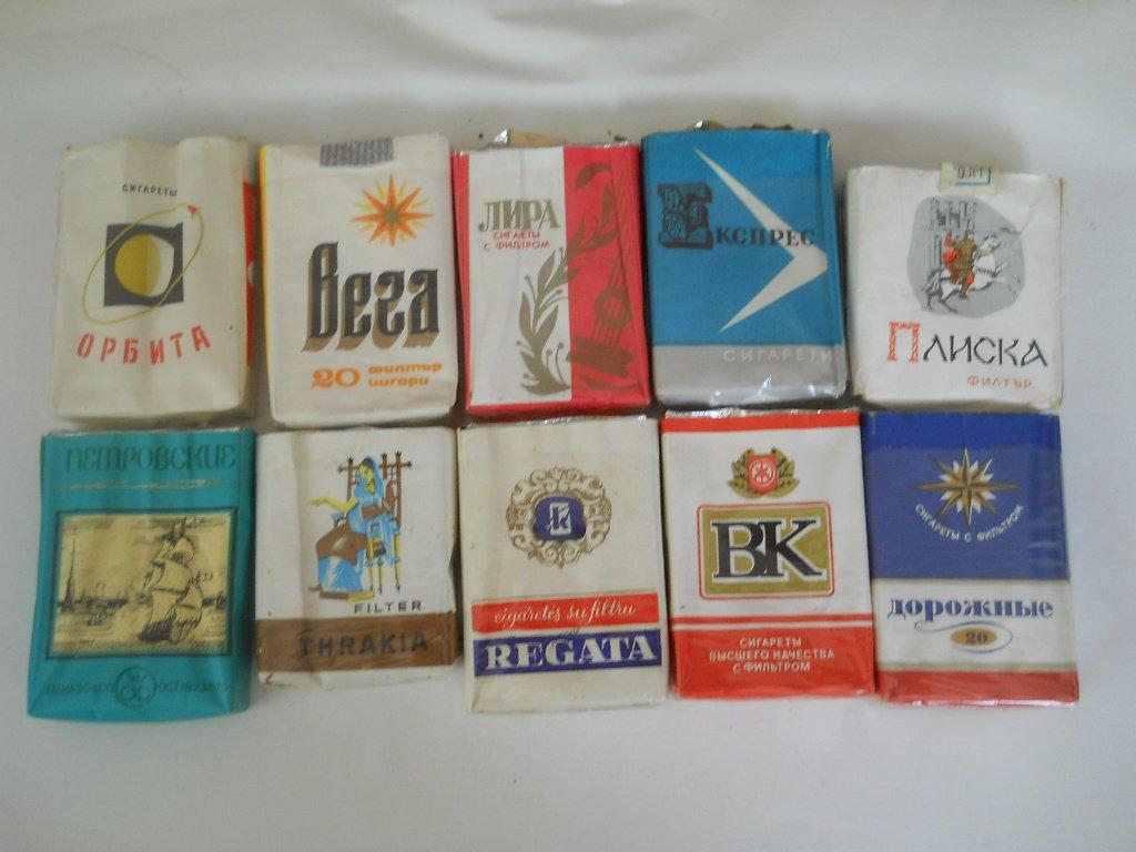 Сигареты старые марки купить опт сигареты московская область