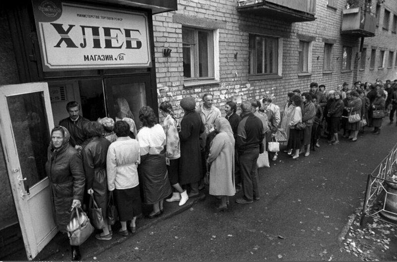 Разруха и разборки: российская провинция в лихие 90-е