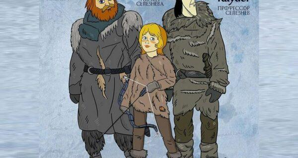 Вышла вторая часть мэшапа из советских мультфильмов и «Игры престолов»