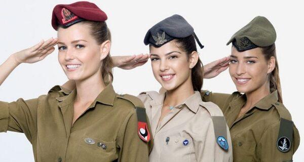 8 вещей, строго запрещенных солдатам ЦАХАЛа