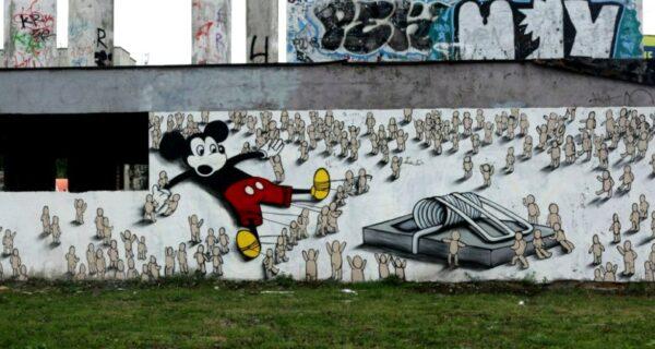 Особенности российского стрит-арта: граффити с особым почерком от СлавыПтрк