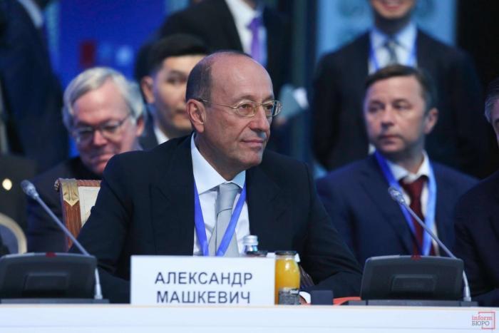 Машкевич Александр Антонович