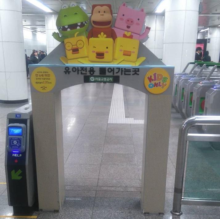 Типичные для Южной Кореи бытовые странности, которые пригодились бы нам