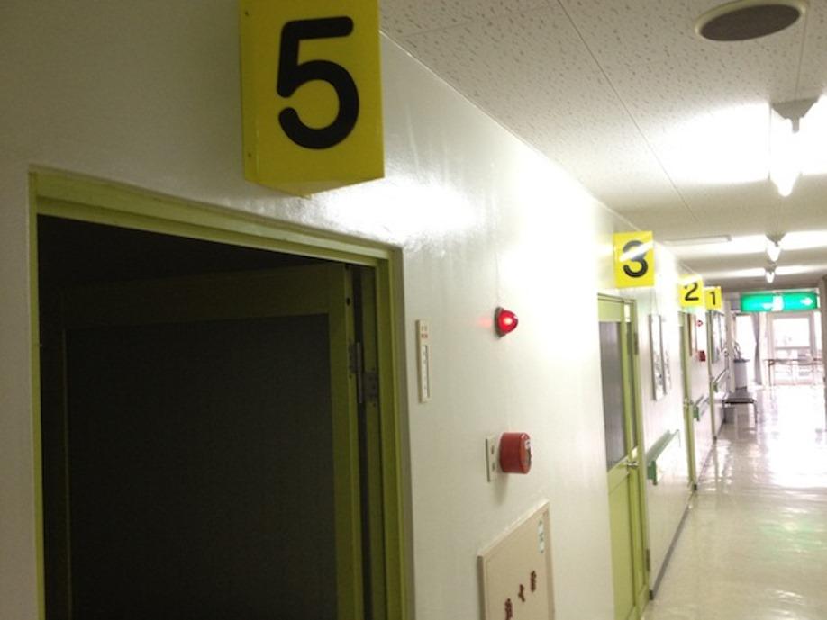 Знак смерти: почему азиаты боятся числа «4»