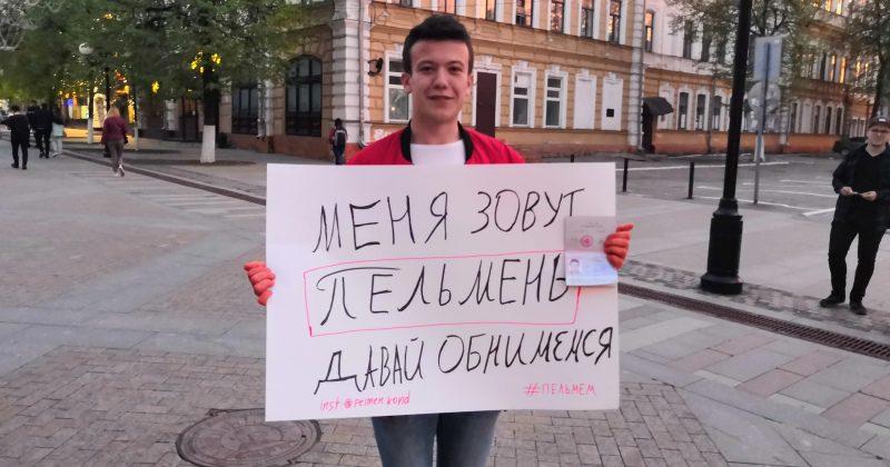 Россиянин Пельмень Кондольский хочет снова стать Ромой