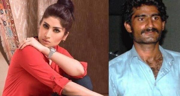 Брату «пакистанской Ким Кардашьян» дали пожизненное за убийство сестры
