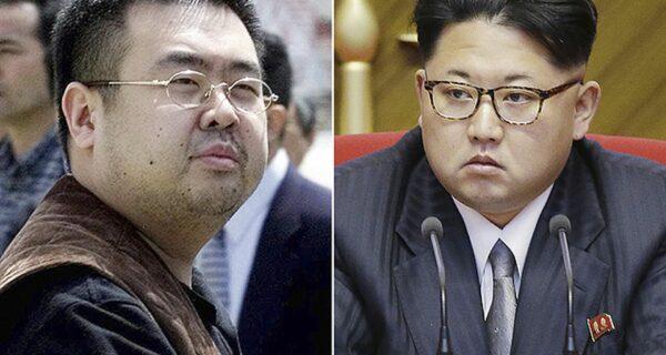 Любитель Диснейленда: за что северокорейская разведка убила старшего брата Ким ЧенЫна