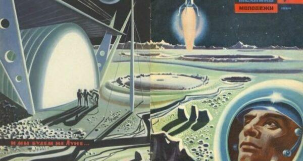 Окно в будущее: как в советское время представляли себе XXIвек