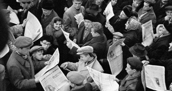 Образ врага в мифах и легендах СССР: чего боялись наши бабушки и дедушки