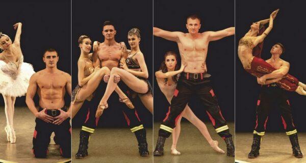 Сила и грация: спасатели МЧС и балерины Большого театра в совместном календаре