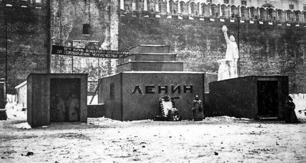 Тайны пристанищ Ленина: о чем не рассказывают посетителям Мавзолея