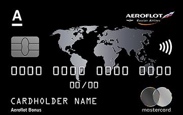 карта Альфа-Банк Аэрофлот