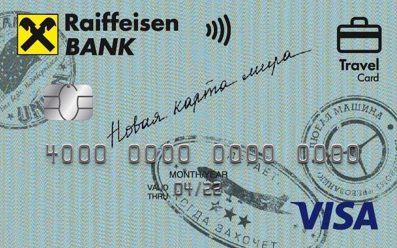 карта РайффазенБанк visa Classic Travel