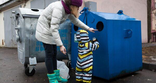 Тест: Докажите, что готовы спасать планету, ответив на 10 вопросов о мусоре