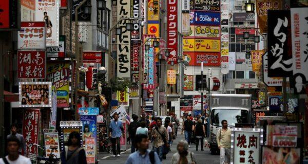 Извращенцы, тараканы и холод зимой: россиянка рассказала о сложностях жизни в Японии