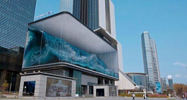 В Сеуле появилась самая большая анаморфная иллюзия вмире
