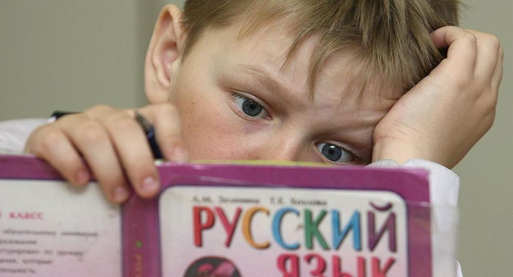 Тест: Как хорошо вы знаете русский язык? фото