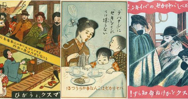 Японские постеры времен пандемии гриппа 1918года