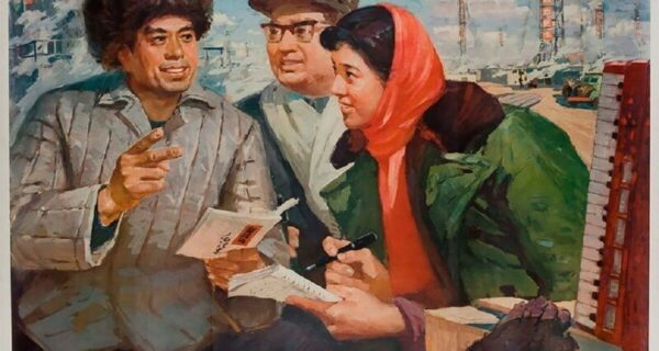 Китайская культурная революция 60‑х и 70‑х в плакатах пропаганды