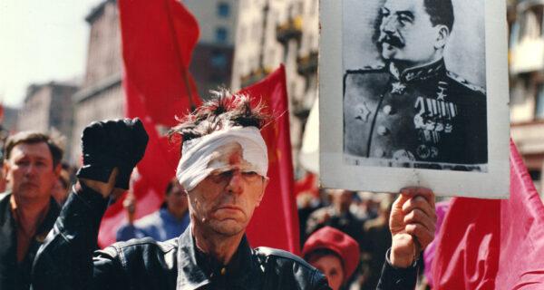 Дни Свободы: Россия в 90‑е