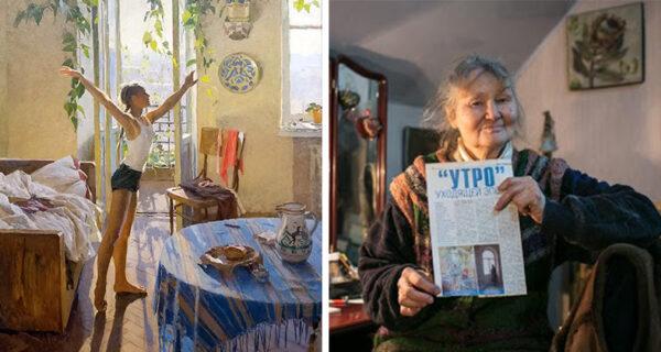 Как известная советская картина «Утро» решила судьбу своей героини