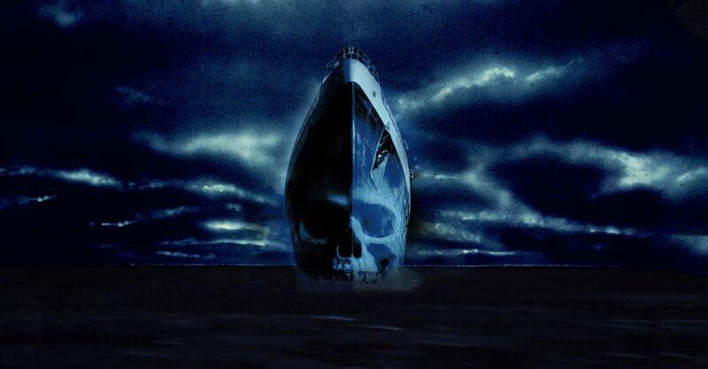 Святослав Подгаевский и призрачный корабль