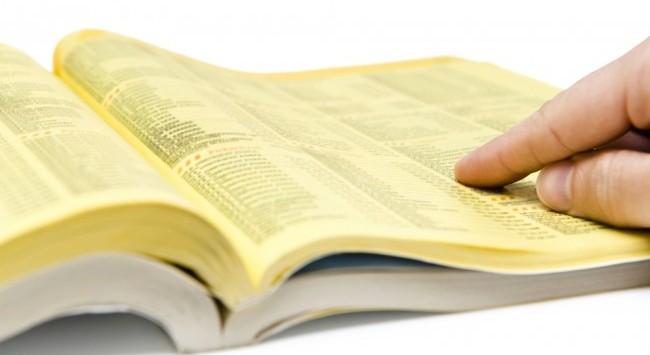 Онлайн телефонные справочники как альтернатива бумажным вариантам