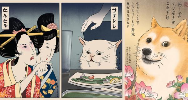 Художник воссоздает любимые мемы в стиле японских гравюр