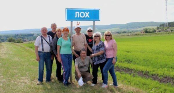 Как жители российского села Лох успешно развивают у себя туризм