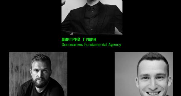 """Фестиваль G8 объявил лайнап секции """"Фото"""" — куратор Дима Гущин соберет известных рекламных фотографов на однойсцене"""