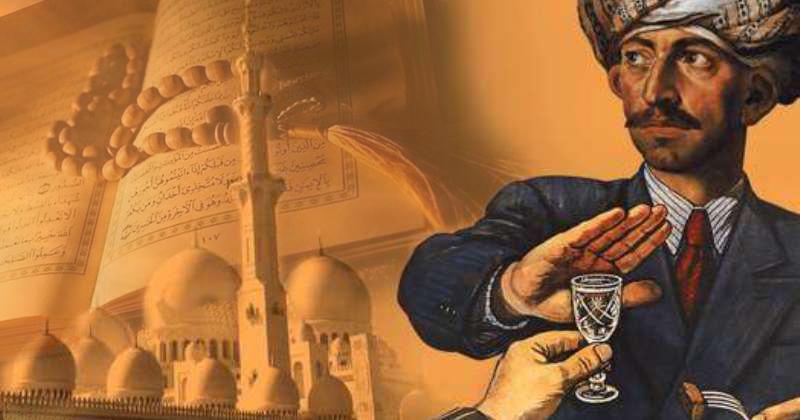 Почему в исламе строго запрещено употребление алкоголя фото