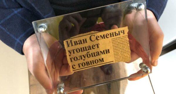 Известный мем середины «нулевых» продан за 100 тыс. рублей
