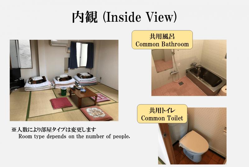 Японский отель предлагает номера за доллар в сутки, но при необычном условии