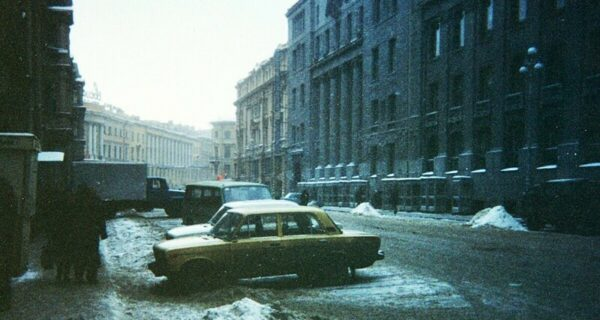 Прогулка по Санкт-Петербургу 1993года