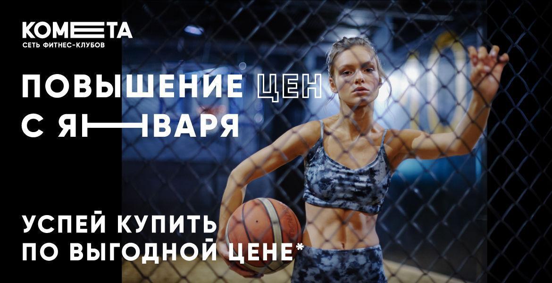 фитнес бесплатное пробное занятие москва клуб