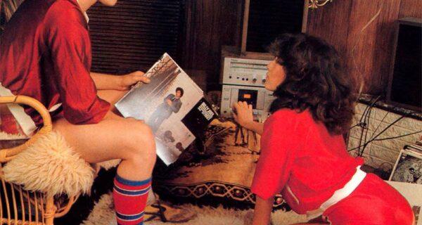 Порно мода из журналов для взрослых 80‑х и 90‑хгодов