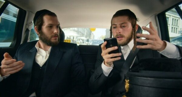 Кошерные телефоны: что это за гаджеты и зачем онинужны