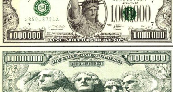 «Крупную не разменяете?», или Долларовые купюры, о которых вы незнали