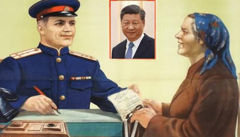 Кто не стучит, тот перестукивается: в Китае запустили приложение для доносов