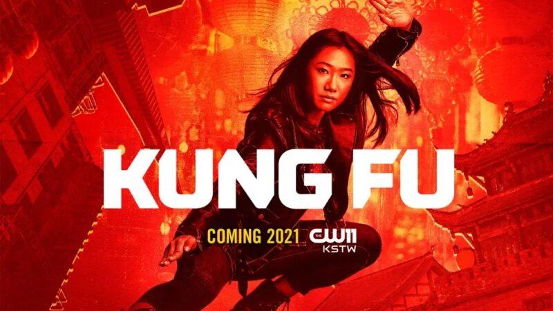 Постер сериала кунг-фу