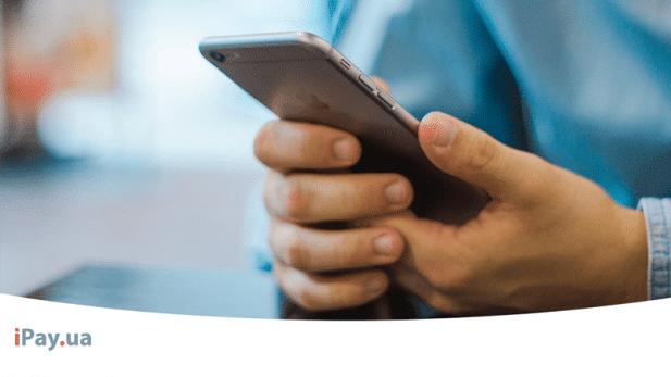 Оплата коммунальных и других услуг в режиме онлайн