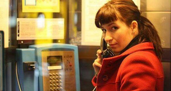 Bigpicture ru 010 marina moscow phone in call box
