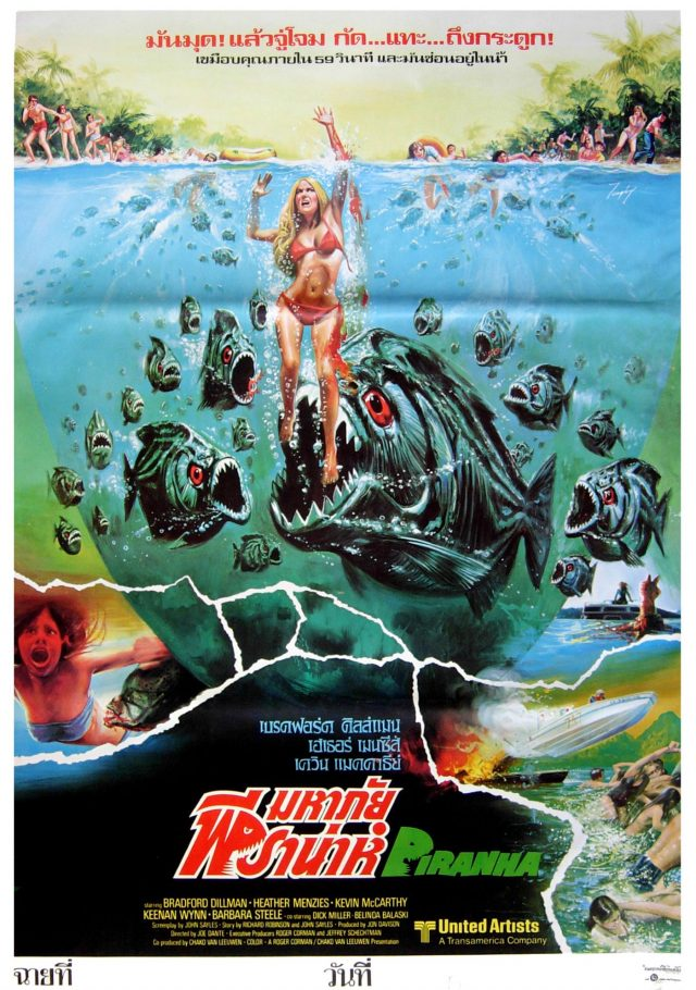 Bigpicture ru 010 thai piranha 640x910