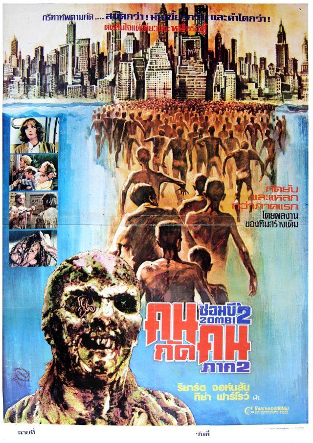 Bigpicture ru 012 thai zombi 2 640x905