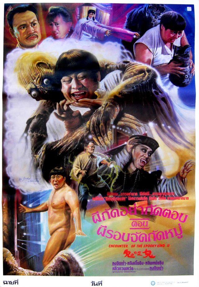 Bigpicture ru 013 thai encoounters of the spooky kind ii 640x924