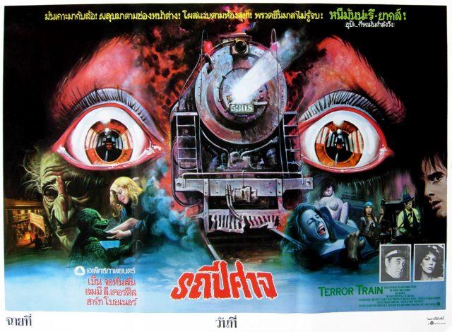 Bigpicture ru 015 thai terror train 640x470