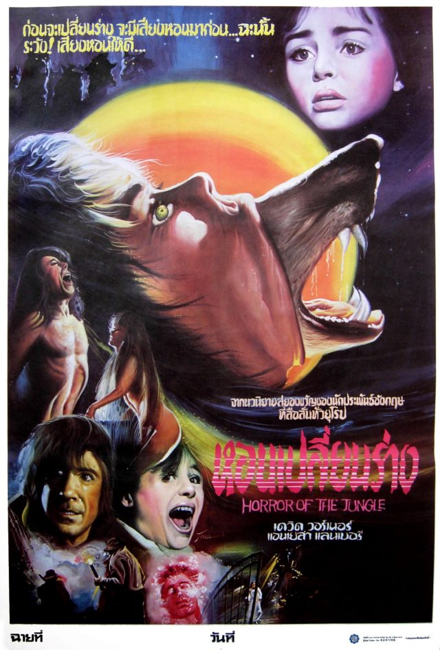 Bigpicture ru 08 thai company of wolves 640x944