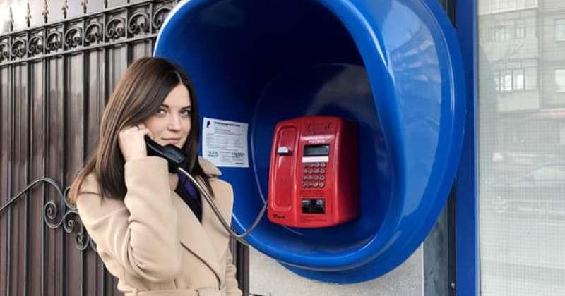 Bigpicture ru kak nazyvaetsya telefon avtomat na ulice